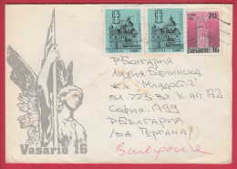 178046  / 1993 - Stationery Entier Ganzsachen VASARIO 16 ( National Monument ) , Lithuania Lituanie Litauen - Lithuania