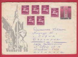 178047  / 1993 - Stationery Entier Ganzsachen VASARIO 16 ( National Monument ) HORSEMAN , Lithuania Lituanie Litauen - Lithuania
