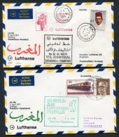 1971 Lufthansa Maroc Germany Casablanca / Frankfurt First Flight Covers X 2 - Morocco (1956-...)