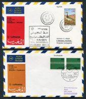 1971 Lufthansa Maroc Germany Casablanca / Munich First Flight Covers X 2 - Morocco (1956-...)