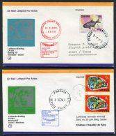 1978 Lufthansa Ghana Zaire Accra / Kinshasa First Flight Covers X 2 - Ghana (1957-...)