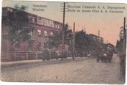 02637 Vitebsk Witebsk Gymnasium - Belarus