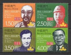 Macao - Macau (2011)  - Set -  / - 1999-... Chinese Admnistrative Region