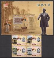 Macao - Macau (2011)  - Set + Block -  /  Stamp On Stamp - 1999-... Chinese Admnistrative Region
