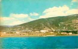 Montenegro - Plav - Semi Moderne Grand Format - état - Montenegro