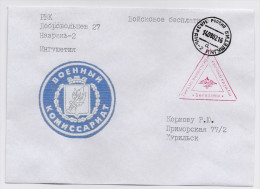 Military Cover Mail Used Field Post RUSSIA Chechnya War Caucasus Nazran - Militaria