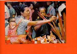 CHINE - HONG KONG - Timbre - Oblitération - Chine (Hong Kong)