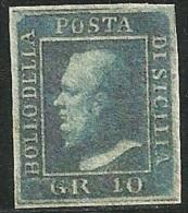 1859 - SICILIA - 10 GRANA - RISTAMPA PRIVATA MODERNA SU CARTA A MANO - MNH - SPL - Sicilia