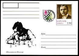 Schaken Schach Chess ajedrez �checs - Karjala (Rusland) - Briefkaart Postkarte - zie scan