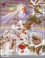 Ukraine 2014 Generous Ukraine Winter Birds Animals PLants S\sh MNH - Unclassified