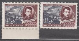 Russia USSR 1961 Mi# 2458 Miroshnichenko MNH * * Different Paper - Nuovi