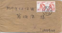 China 1986 Envelope With 2 X 1½ F. Mt. Hua (issue 1981) - 1949 - ... Repubblica Popolare