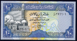 YEMEN : Banconota 10 Rials  - P23 - FDS - Yemen