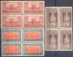 ES833-L1333TFSC.España.Spain  Espagne AÑO JUBILAR COMPOSTELANO 1937.( Ed 833/5**) Bloque De 4,,sin Charnela. - Fiestas
