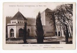 75 - PARIS - Exposition Coloniale Internationale 1931 - Pavillon Du Maroc - Cour Intérieure - BRAUN 1072 - Expositions