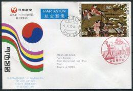 1977 Japan Air Lines JAL Nagoya - Seoul South Korea First Flight Cover - Corréo Aéreo
