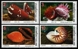 Thailand 1989 Sea Shells Conus Spondylus Cyprea Nature Sea Animals Seashells Stamps MNH Sc 1305-1308 Michel 1311-1314 - Marine Life