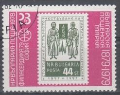 D2119 - Bulgaria Mi.Nr. 2737 O/used - Bulgarien