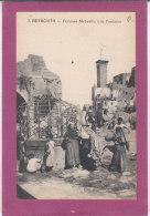 BEYROUTH .- Femmes Metwallis à La Fontaine - Libanon