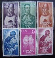 COLONIAS ESPAÑOLAS - IFNI - AÑO 1962 NUEVOS (**) SIN FIJASELLO - Ifni