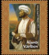 Aland 2011 Aland Cosmopolities G.A.Wallin - Abd Al Wali 1v Complete Set ** MNH - Aland