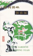 China 1984.Gärten In Suzhou. Faltblatt (5.883) - Covers & Documents