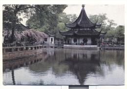 China 1988, Suzhou, Pagoda, West Garden, Used - Chine