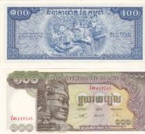 2x Different 100 Riel - Cambodge - Cambodia
