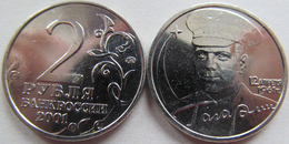 """Russia 2 Rubles 2001 """"40th Anni Of The Space Flight Of Yury Gagarin"""" UNC Y# 675 - Russia"""