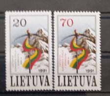 Lithuania, 1991, Mi: 484/85 (MNH) - Lithuania