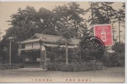 Japan #6  /  Old Postcard With Stamp - Japan