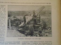 Belarus Hrodna Grodno  - Russian Cannon - World War I -Grande Guerre 1914-18 Hungarian Print  3NH11 - 1914-18