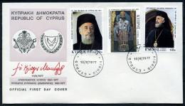 [L] CYPRUS 1977 - FDC Makarios. - Chipre (República)