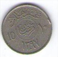 Arabia Saudita 10 Halala - Arabia Saudita