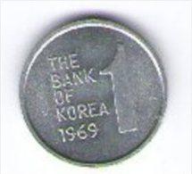 Corea Del Sud 1 Won 1969 - Corea Del Sud