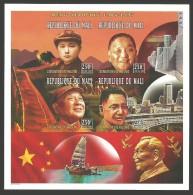 MALI 1996 DENG XIAOPING GREAT WALL OF CHINA SHIPS JUNKS IMPERF M/SHEET - Mali (1959-...)