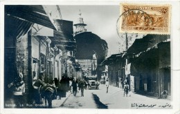 DAMAS - Rue Droite - Syrie