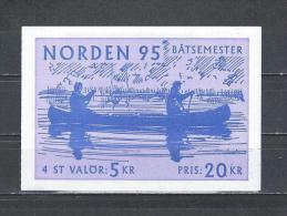 Zweden 1995 - Yv. Boekje C1865 - Michel MH204 Gest./obl./used - Carnets