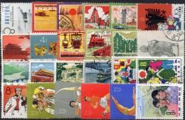 24 Motivmarken China 1960-1973 O 37€ Mauer Bhudda Mao Tiger Alpinistik Eisenbahn Train Gate Art Topics Set Of Chine CINA - Neufs