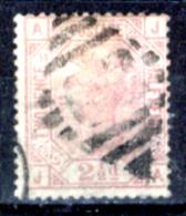 Gran-Bretagna-123 - 1875-80 - Y&T/U N.56 (o) - Filigrana (10) - Privo Di Difetti Occulti. - Oblitérés