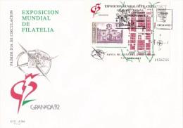 España Sobre Nº 1589 - 1931-Hoy: 2ª República - ... Juan Carlos I