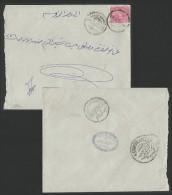 EGYPT 1902 T.P.O. COVER DOMESTIC COVER SAN STEFANO - SIDI GABER ALEXANDRIA - CAIRO 5 MILLS STAMP PYRAMIDS & SPHINX - Egypt