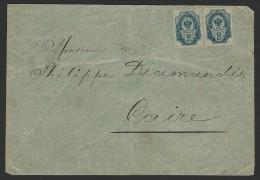 RUSSIA / RUSSIAN EMAPIRE 1894 COVER TO CAIRO EGYPT VIA ALEXANDRIA T.P.O 20 MOYTOBAR MAPKA - SCARCE DESTINATION - Briefe U. Dokumente