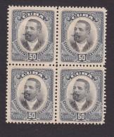 Cuba, Scott #238, Mint Hinged, Maj Gen Antonio Maceo, Issued 1907 - Unused Stamps