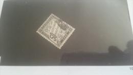 LOT 265939 TIMBRE DE FRANCE OBLITERE N�19 VALEUR 240 EUROS