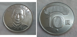 Taiwan 2014 NT$10.00  Sun Yat-sen Coin - Taiwan