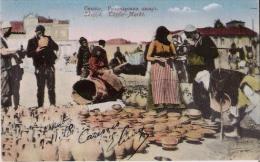SKOPJE TOPFER MARKT 1918 - Macédoine
