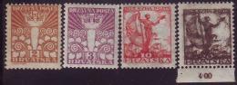 CROATIA - KROATIEN - SHS - SELIORS  LOT  - PERF.  K 12 ½  - **MNH - 1918 - Croatia