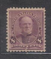 W1075 - STATI UNITI 1890 , Unificato N. 95  *  . Linguella Forte - 1847-99 General Issues