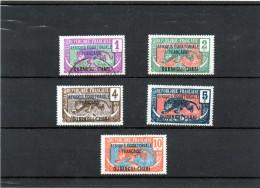 B - Oubangui - Chari - Africa Equatoriale Francese - Usati